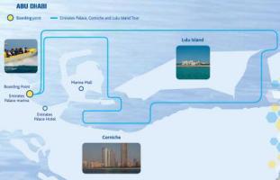 Dubai boat tour