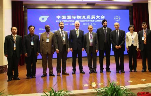 Group at China conference