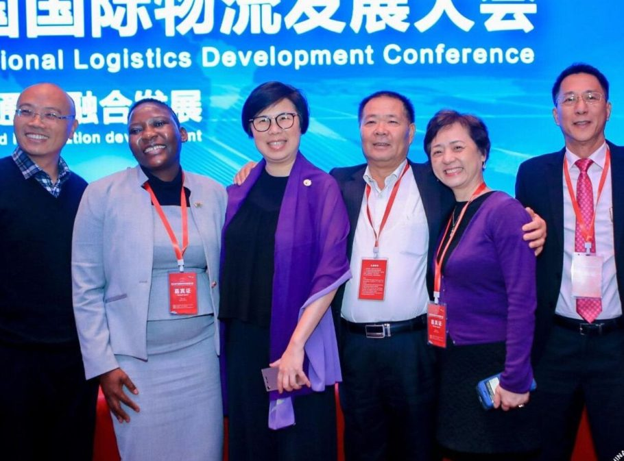China International Logistics Development Conference 2019 - CILT