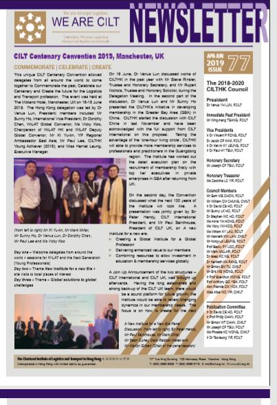 A screen grab of CILT Hong Kong's 77th newsletter